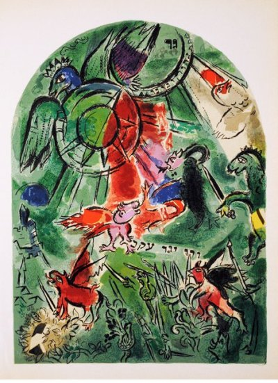 "Chagall Lithograph ""Gad"" Jerusalem windows 1962"