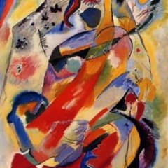 Wassily Kandinsky, Panel 1, Giclee Limited Edition