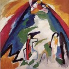 Wassily Kandinsky, Mountain 1909, Giclee Limited Edition