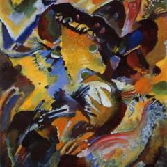 Wassily Kandinsky, Panel 2, Giclee Limited Edition