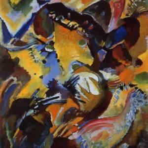 "Kandinsky ""Panel 2"" L.E & numbered Giclee"