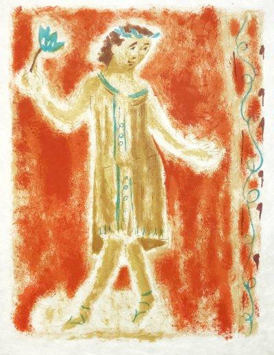 """Jules Cavailles """"3"""" Original Lithograph 1962, Mourlot"""