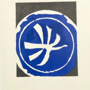 Braque Lithograph p163, L'Oiseau Blanc 1963