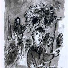 """Chagall Poster """"Gouache et lavis"""" Maeght"""
