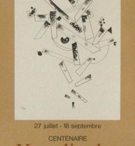 Wassily Kandinsky, Centenaire, Poster Lithograph