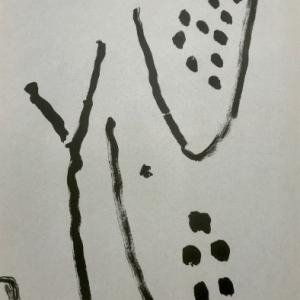 Pierre Tal Coat, Original Lithograph DM09131, Derriere le Niroir 1962