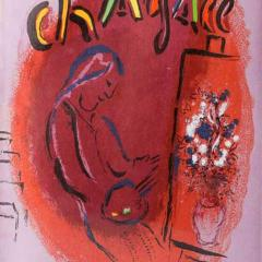 Book for Chagall Lithographs volume 2