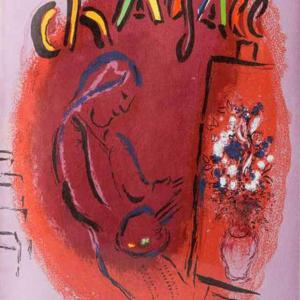 Book Chagall Lithographs vol 2, Contains 12 Lithographs 1963