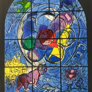 Book Jerusalem windows Chagall, Braziller, Jean Leymarie.