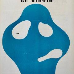 Jean Arp, Original Lithograph, DM0133, Derriere le Miroir 1950