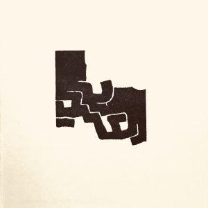 Eduardo Chillida Lithograph 1, Maeght Editeur 1975,   Abstract Expressionism