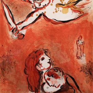 Marc Chagall, Original Lithograph 1960, Drawings for the Bible,The face of Israel