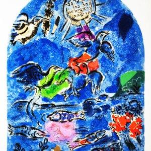 Marc Chagall Lithograph Reuben Jerusalem window