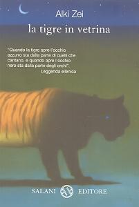 la tigre in vetrina