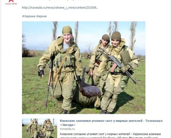 faked-photo-ukrainians-stealing-cattle