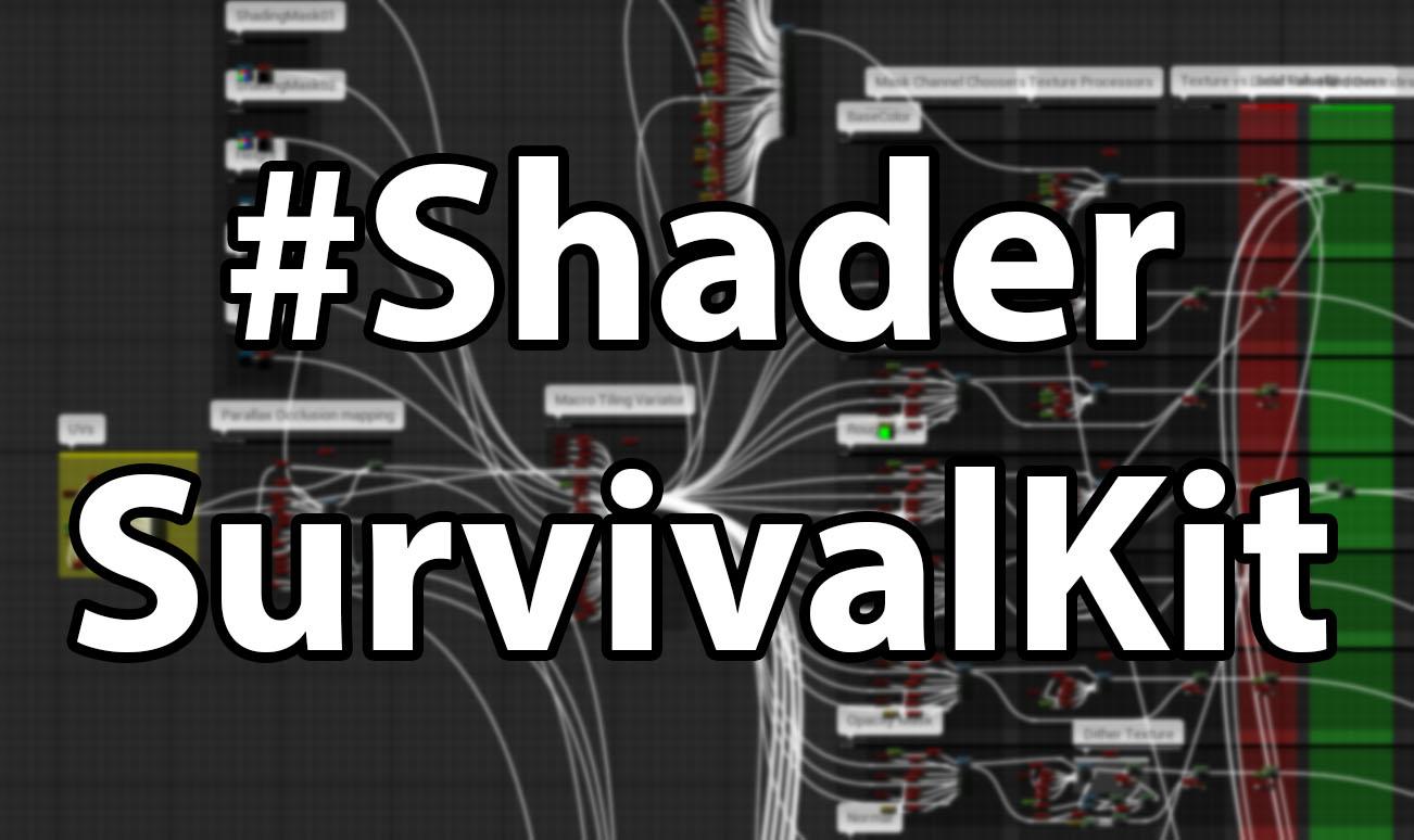 Shader Survival Kit - ART EXPONENT