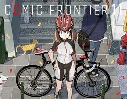 Comic Frontier 11