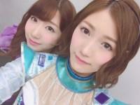 Mayu Watanabe Lakukan Acara Kelulusan Dari AKB48
