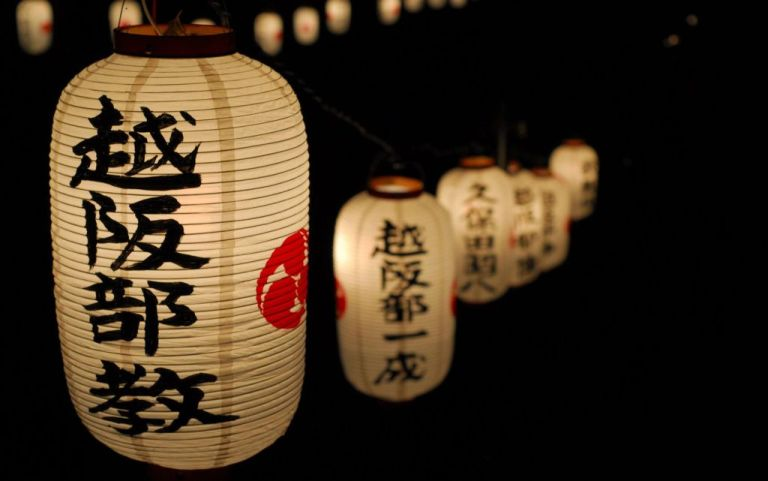 Mengenal Chochin Sebuah Lampion Tradisional Jepang