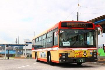 Jepang Ciptakan Bus Khusus Pengantar Orang Mabuk