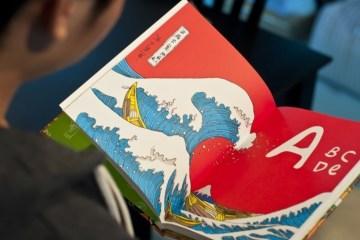 Mengenal Jepang Melalui Buku Bergambar Ciptaan Fernando Kusuma
