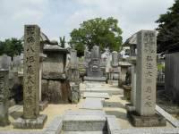 Distrik Kematian Jiyuugaoka Prefektur Aichi