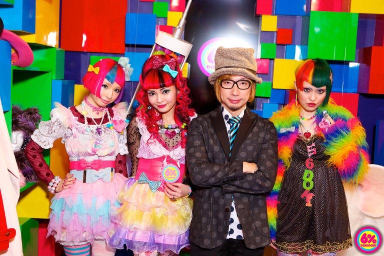 Prediksi Trending Fashion Dalam Dunia Fashion Jepang