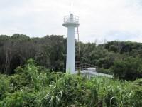 Oshima Pulau Berhantu Dan Terkutuk Pada Prefektur Fukui