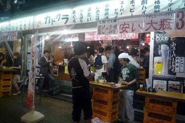 Budaya Minum Berdiri Masyarakat Jepang Di Tachinomiya