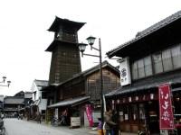 Tentukan Dengan Benar Berapa Hari Anda Berlibur Ke Jepang