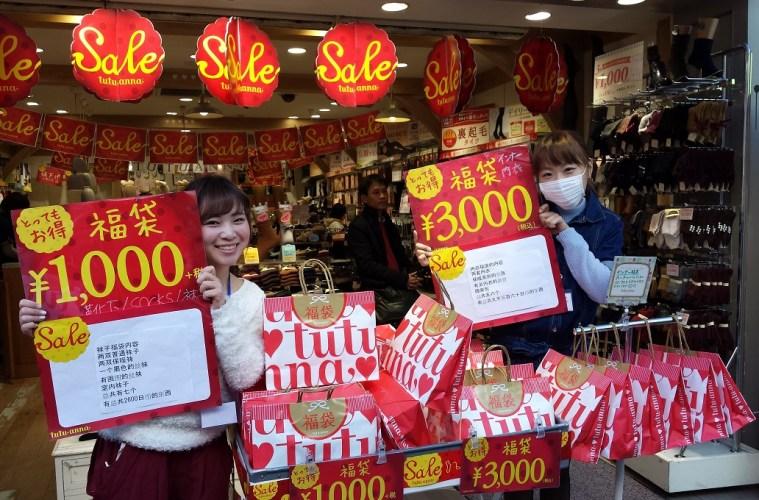 Tradisi Unik Tas Keberuntungan Fukubukuro Dalam Tahun Baru