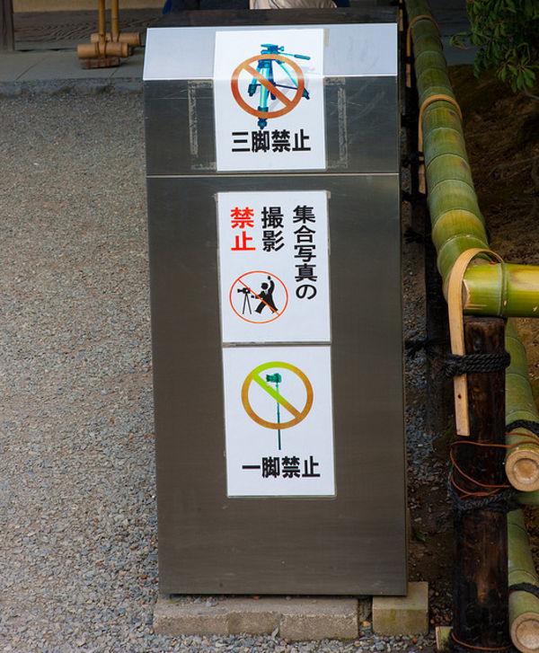 6 Hal Yang Anda Harus Ketahui Sebelum Mengunjungi Kuil Di Jepang