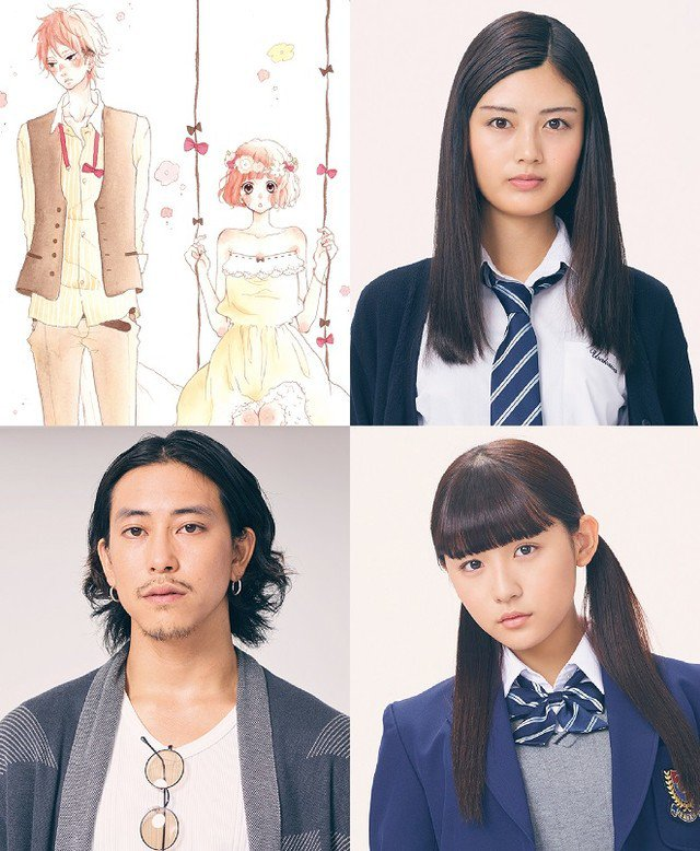 Film Live Action Dari Manga Honey So Sweet Tampilkan Trailer Dengan Para Aktor