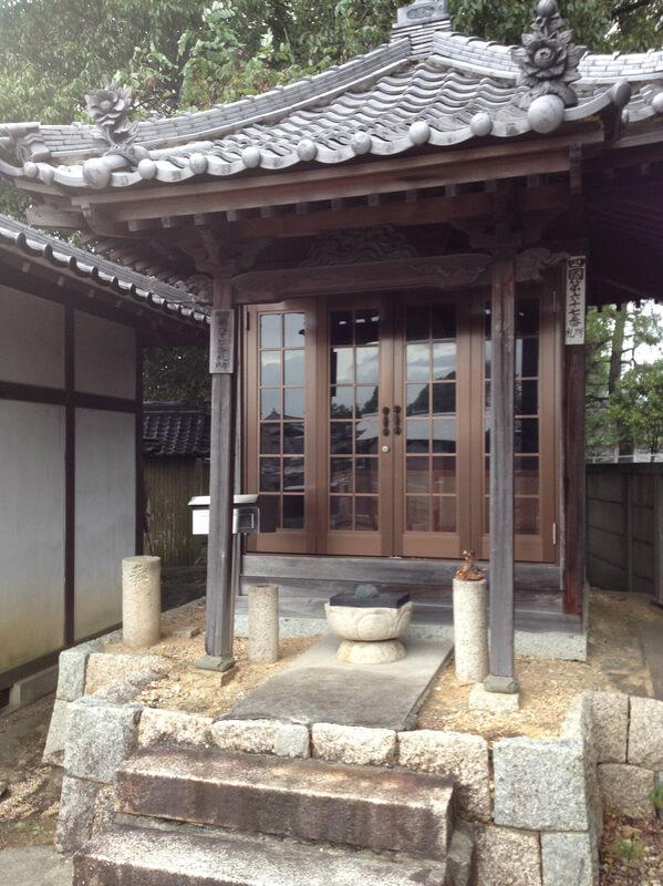 Monumen Memorial Perang Yang Berhantu Di Nagoya