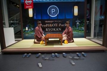 Penginapan Ryokan Dengan Teknologi Canggih Dari Nissan