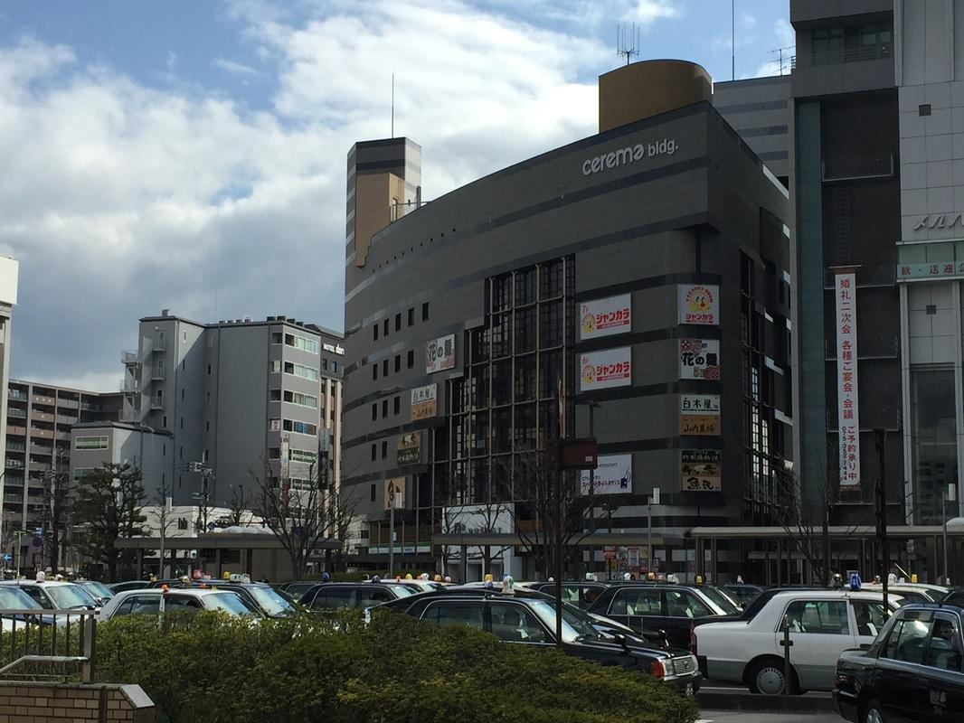 Tragedi Bunuh Diri Dan Pembunuhan Kyoto Jumpers