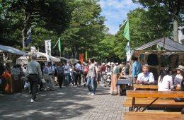 Nikmati Kuliner Vegetarian Dan Produk Ramah Lingkungan Pada Festival Earth Day Tokyo