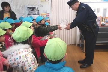 Festival Buruh Merupakan Salah Satu Libur Nasional Negara Jepang