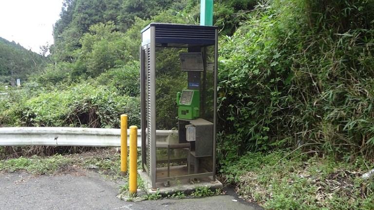 Terowongan Tua Aoyama Dan Kotak Telepon Hijau Yang Berhantu Prefektur Mie