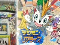 Bandai Namco Luncurkan Trailer Kedua Untuk Game Digimon ReArise