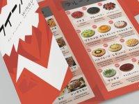 Kualitas Pelayanan Dalam Sebuah Restoran Di Jepang
