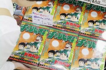 Manga Bisbol Legendaris Dokaben Capai Episode Terakhir Setelah 46 Tahun
