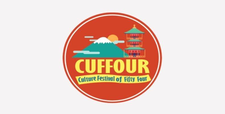 Nikmati Musim Panas Natsu no Machi Dalam Festival CUFFOUR SMAN 54 Jakarta