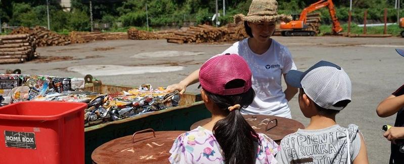 Kamikatsu Kota Kecil Jepang Yang Bebas Limbah Sampah