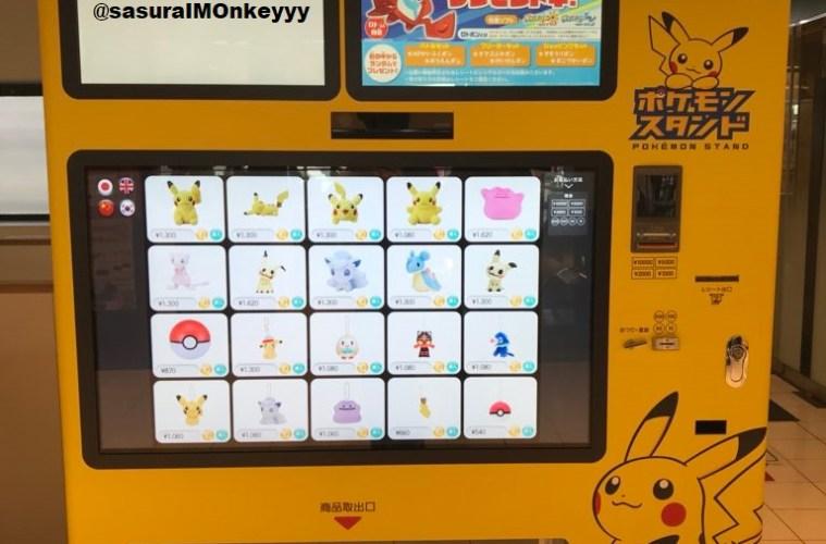 Jepang Hadirkan Mesin Penjual Otomatis Pokemon