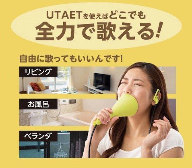 Mikrofon Kedap Suara Produk Unik Dari Jepang