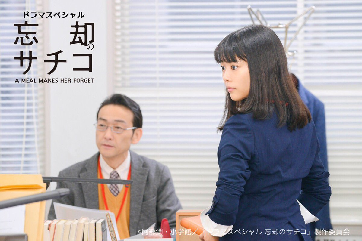Manga Bokyaku No Sachiko Mendapatkan Film Live Action Keduanya