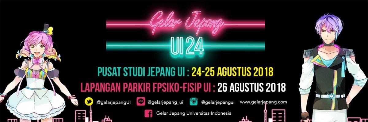 Persiapkan Diri Anda Untuk Festival GJUI 24 Di Universitas Indonesia