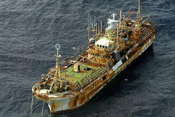 Legenda Kapal Nelayan Ryou Ei Maru Yang Terhempas Hingga Perairan Canada