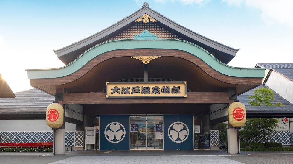 Nikmati Wisata Seru Di Pulau Impian Odaiba